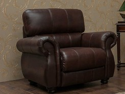 Ascot Leather Armchair Chestnut Or Dark Brown